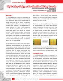 用于柔性线路板的Ni / Cr合金剥膜剂